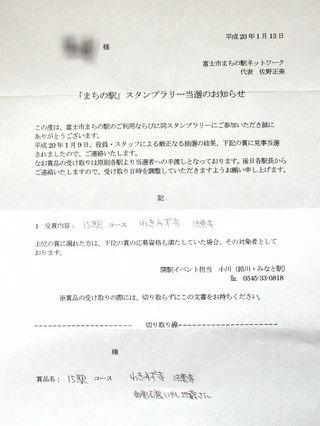 20080202_01