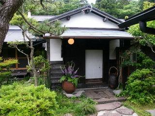 Seifuan02