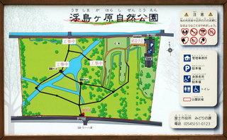 Ukishima20080706_04