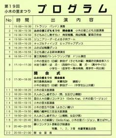 Kogi2008_02
