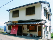 Kurasawa01