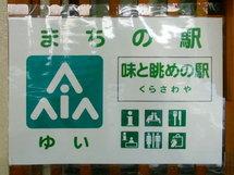 Kurasawa03