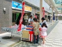 Ichinoichi05