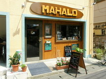Mahalo01