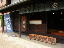 Okabesyuku02