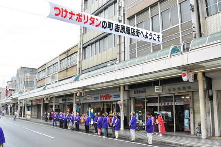 Shukuba20081011_01