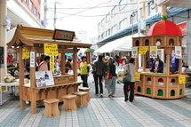 Shukuba20081011_02