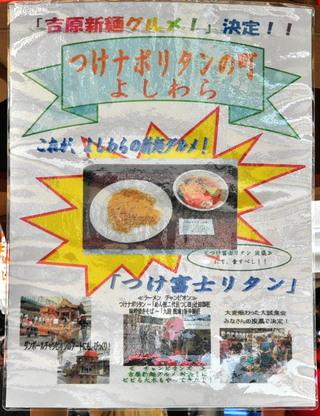 Shukuba20081011_04