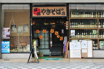 Shukuba20081011_05