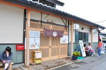 Houtou_tsukasa01