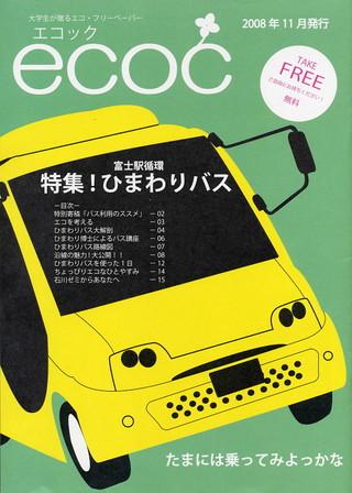 Ecoc01