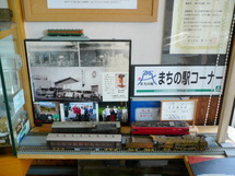 Yamadaien08