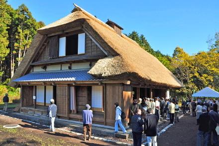 Inagakike01