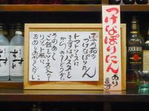 Setsugetsuka02