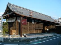 Nagayamon01