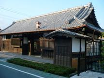 Nagayamon02