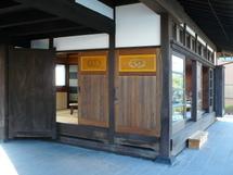 Nagayamon04