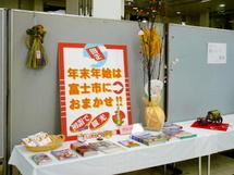 Hatsumoude04
