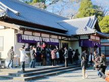 Yonenomiya02