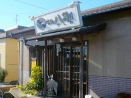 Yashio01