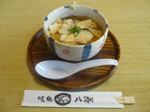 Yashio03