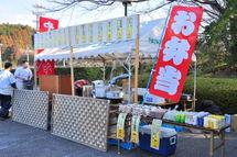 Iwamoto_demise02