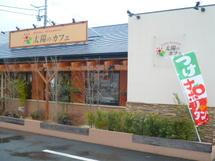 Taiyo02