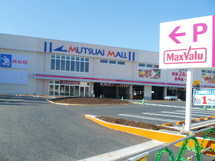 Mv_fujihachiman03