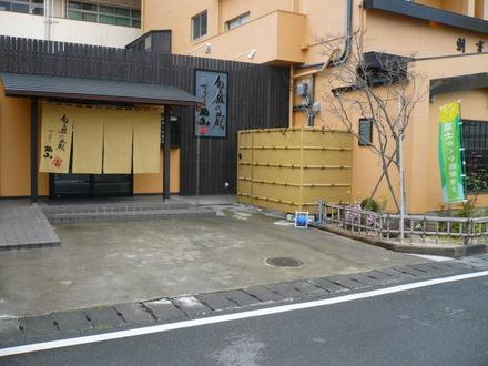 Kakuyama01