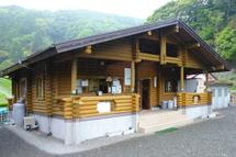 Setokoro01