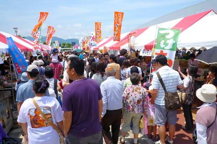 Fujiexpo2009a