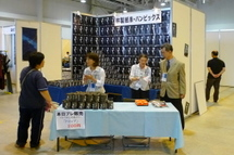 Fexpo2009_new01