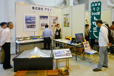 Fexpo2009_new09
