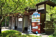 Iwamoto_jihan02