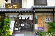 Senmatsu02