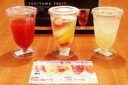 Sugiyama02