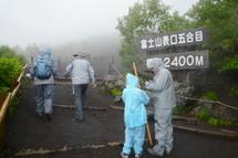Fujitour02