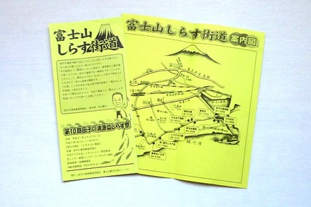 Shirasukaido01a