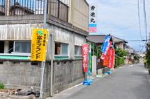 Shirasukaido01j