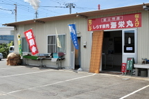 Shirasukaido02a