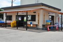 Shirasukaido02b