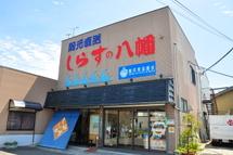 Shirasukaido02e