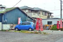 Shirasukaido02f