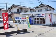 Shirasukaido02k