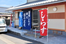 Shirasukaido02l