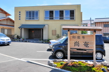Shirasukaido02m