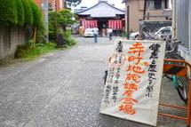 Teramachi_kouza01