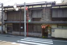Fujipaku200909i