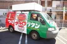 Tsukenapomura09