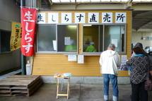 Gyoshoku03